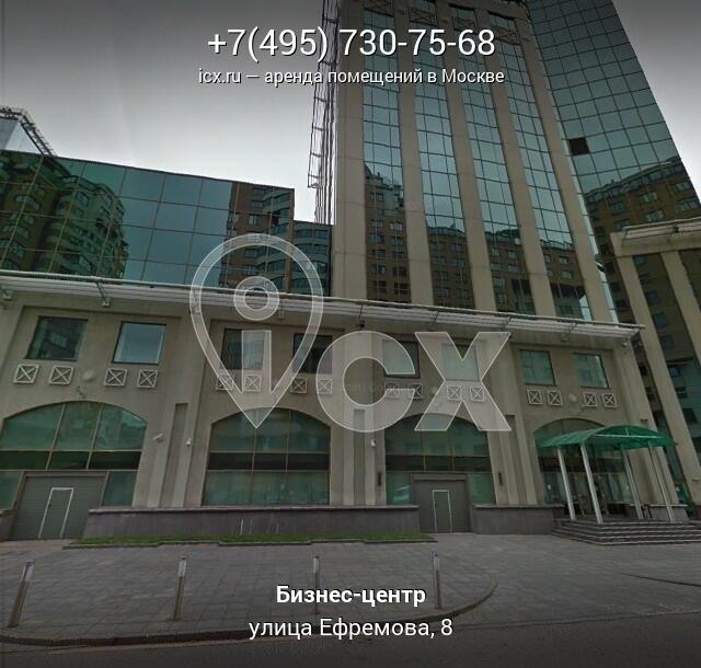 Аренда офиса 7 кв Ефремова улица аренда офиса в левобережном районе