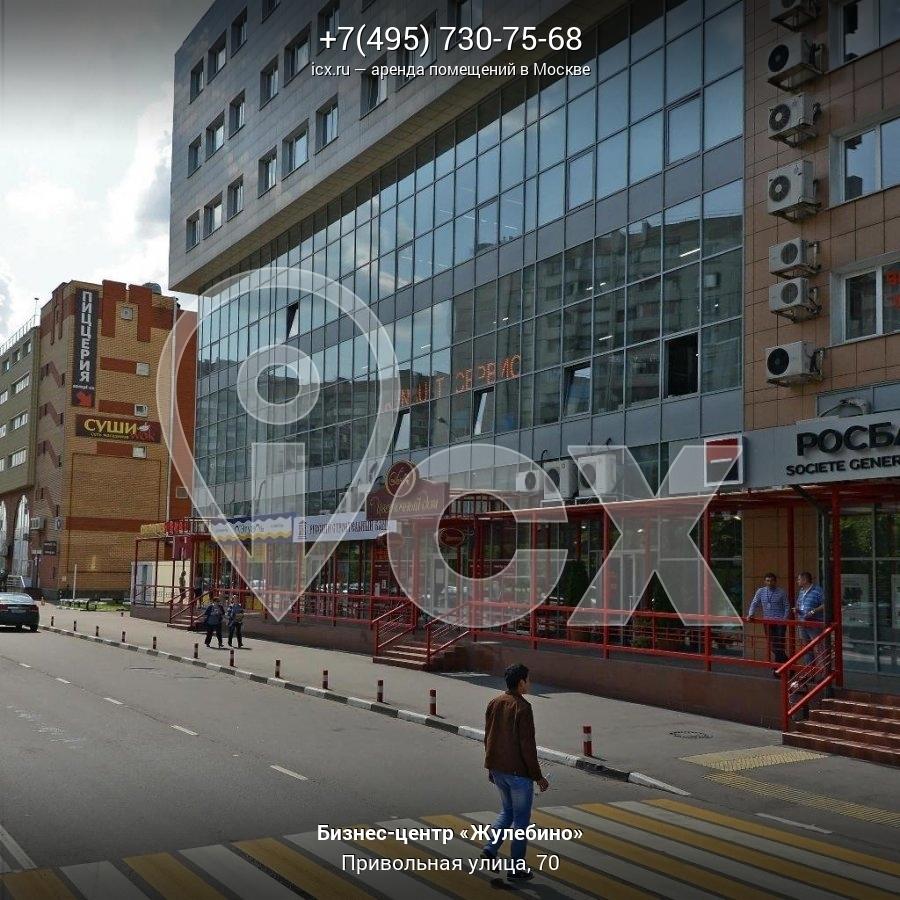 Аренда офисных помещений Привольный проезд сайт аренда коммерческой недвижимости в москве