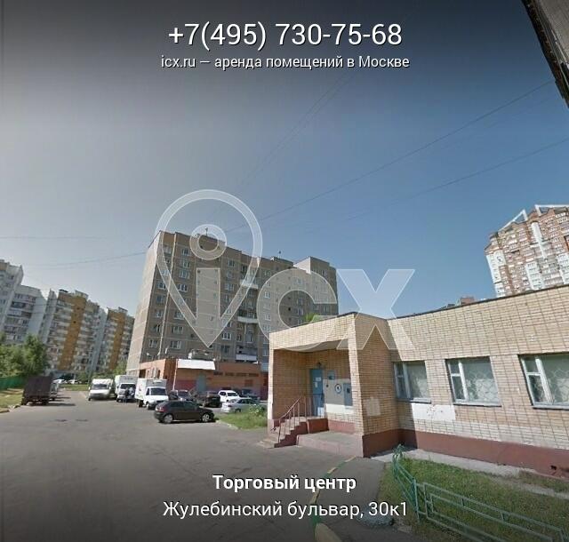 Аренда офиса Жулебинская улица коммерческая недвижимость в новомосковске продажа на авито