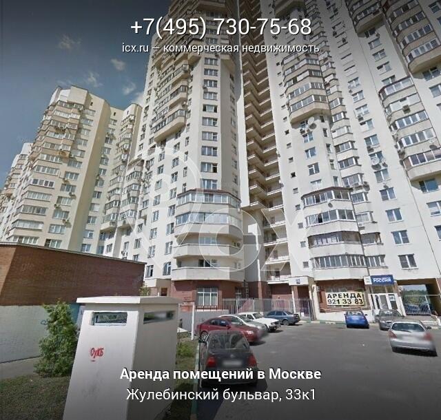 Снять помещение под офис Жулебинский бульвар аренда офиса на жби