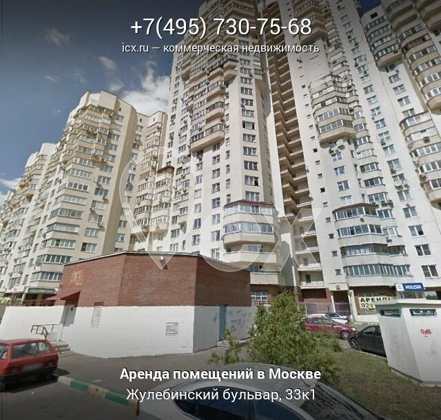 Арендовать помещение под офис Жулебинский бульвар поиск офисных помещений Кунцевская
