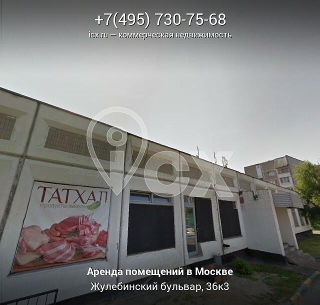 Аренда офиса 15 кв Василия Петушкова улица
