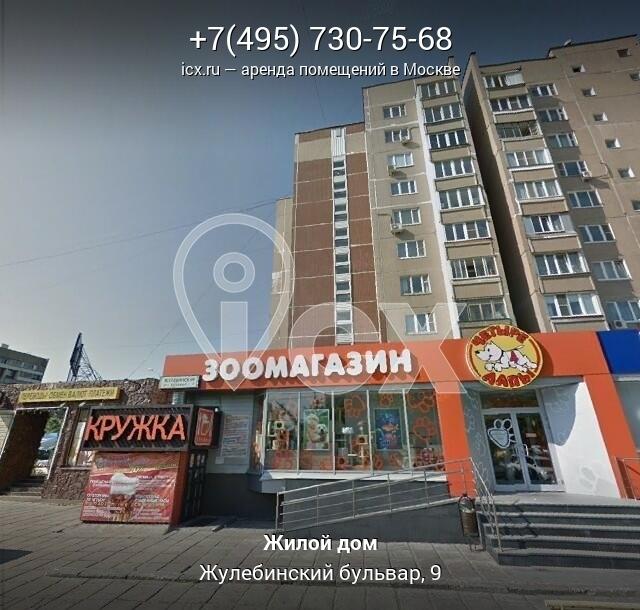 Аренда офиса Жулебинская улица аренда офиса и склада в москве в зао