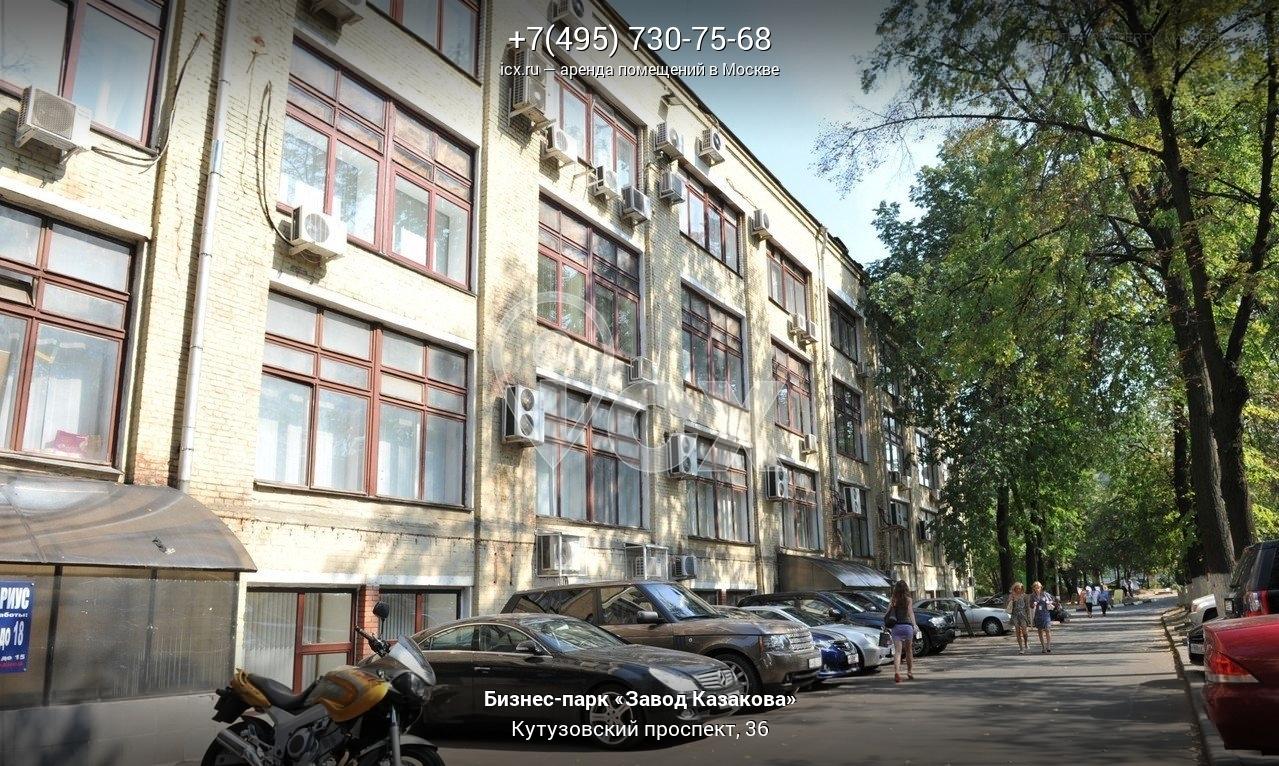 Аренда офиса 15 кв Кутузовский проезд авито сургут коммерческая недвижимость аренда