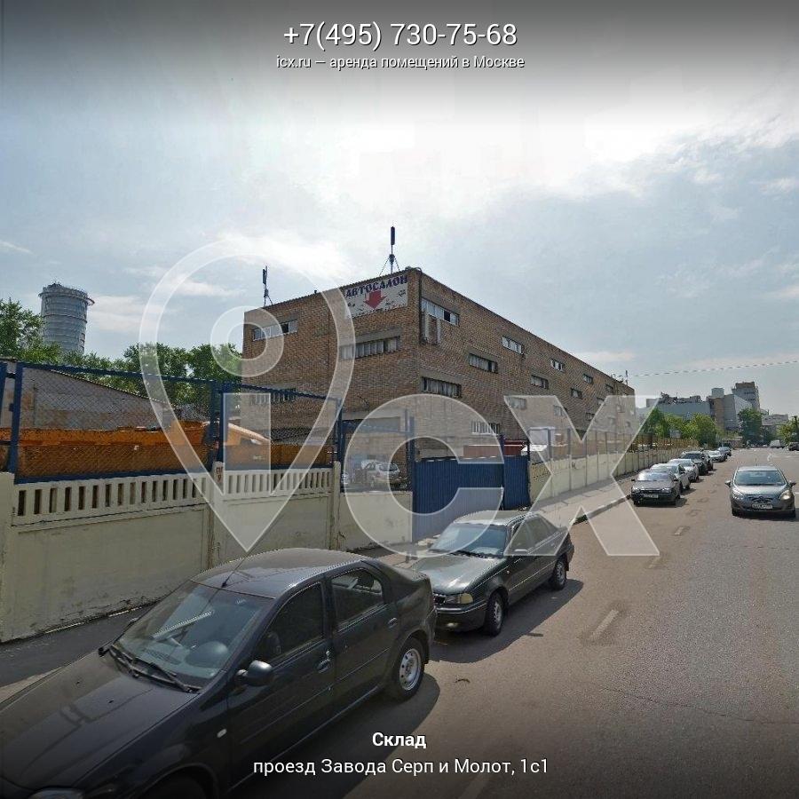 Автосалон в москве проезд завода серп и молот автосалон в москве carline
