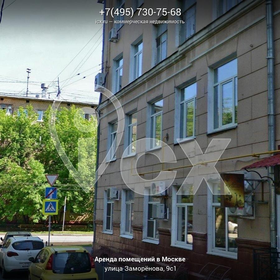 Аренда офиса ул.краснопр деловая и коммерческая недвижимость ростова