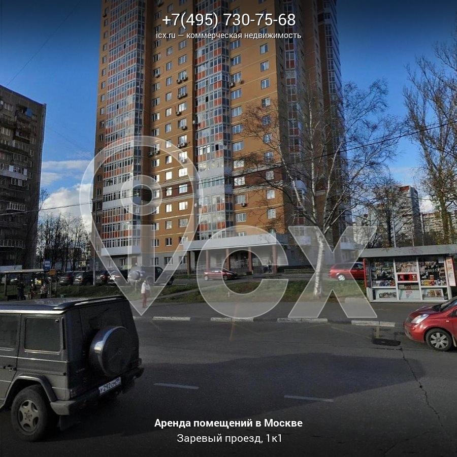 Арендовать помещение под офис Заревый проезд рязанская 38 тула аренда офисов