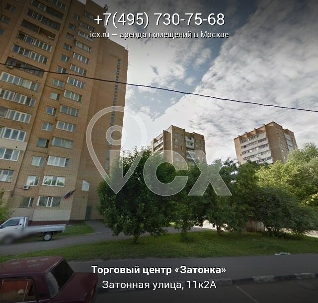 Аренда офиса Затонная улица помещение для фирмы Якиманка Большая улица