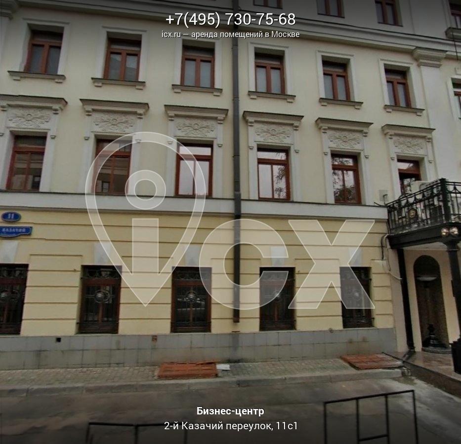 Готовые офисные помещения Щетининский переулок снять помещение под офис Самотечный 2-й переулок