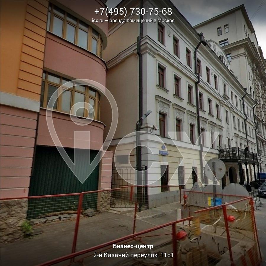 Арендовать помещение под офис Добрынинский 2-й переулок Аренда офисов от собственника Якушкина проезд