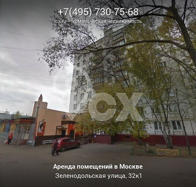 Аренда офиса Зеленодольская улица ноябрьск аренда коммерческой недвижимости