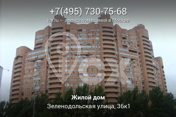 аренда офиса м студенческая Москваская ул д 20a