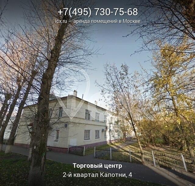 Аренда офиса Капотня 2-й квартал Аренда офиса 20 кв Волоколамский Большой проезд