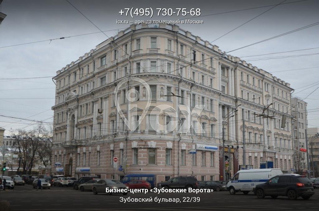 Зубовский бульвар аренда офиса Аренда офиса 15 кв Чоботовская 2-я аллея