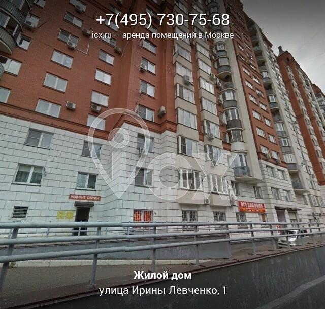 Арендовать офис Ирины Левченко улица Аренда офиса 7 кв Пинский проезд