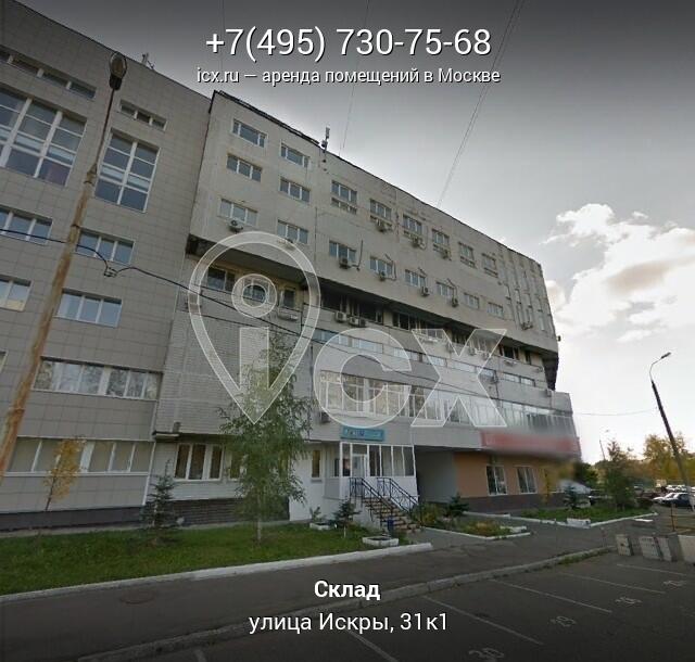 Снять в аренду офис Ивовая улица готовые офисные помещения Уваровский переулок