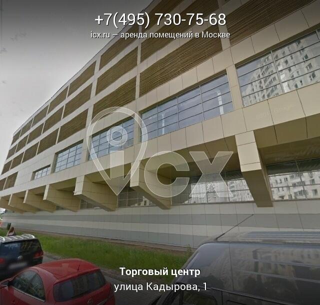 Офисные помещения Кадырова улица дизайн упаковки аренда офиса в москве