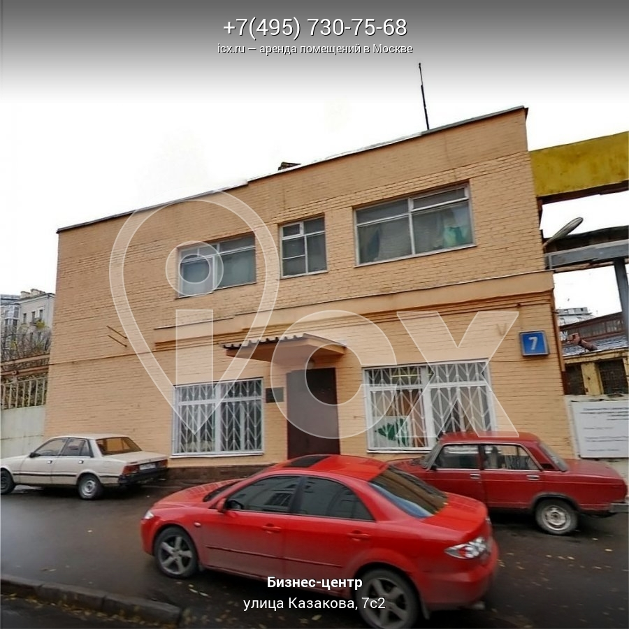 Аренда офиса 7 кв Казакова улица челны аренда офисов