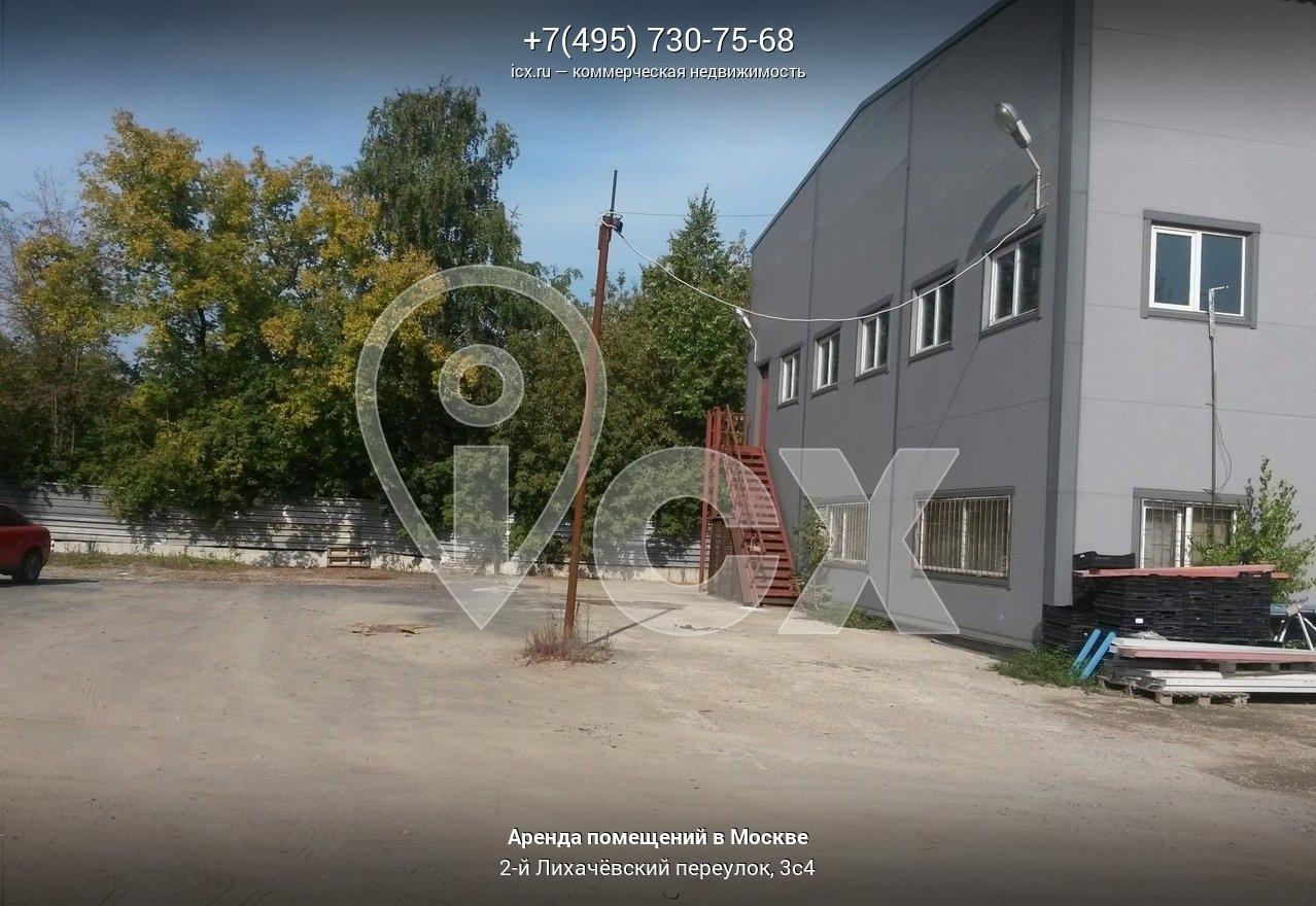 Аренда офисных помещений Лихачевский 2-й переулок коммерческая недвижимость набережная невыполнима