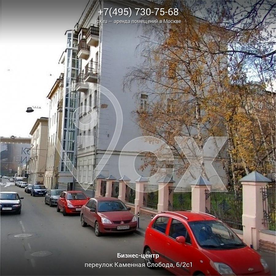 Поиск помещения под офис Каменная Слобода переулок Аренда офиса 40 кв Новогиреевская улица