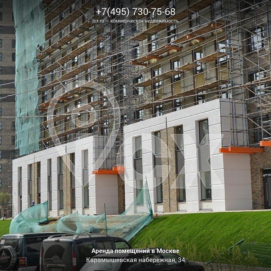Аренда офиса карамышевская набережная аренда офиса склад помещений