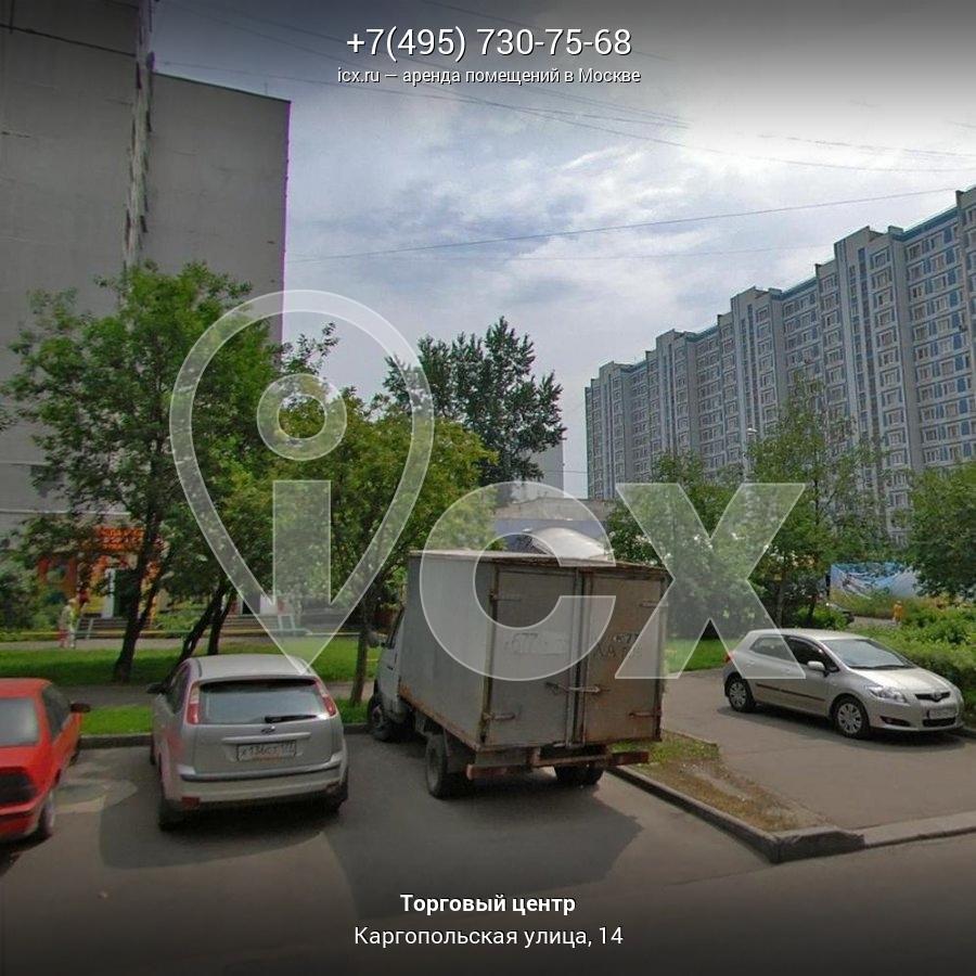 Аренда офиса Каргопольская улица поиск Коммерческой недвижимости Саринский проезд