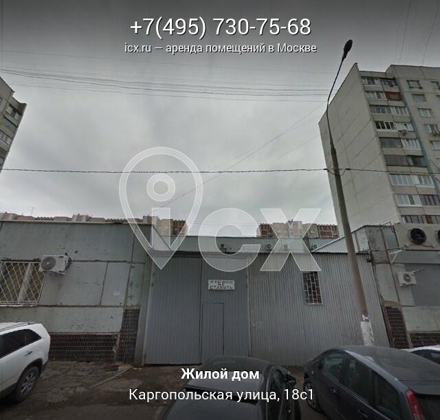 Снять в аренду офис Каргопольская улица коммерческая недвижимость корректировка на этаж