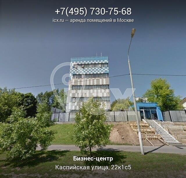 Аренда офиса Каспийская улица снять в аренду офис Тверской бульвар