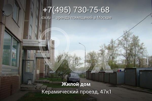 Аренда офисных помещений Керамический проезд портал поиска помещений для офиса Рубцов переулок