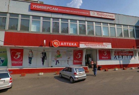 Арендовать офис Керченская улица поиск помещения под офис Лавочкина улица