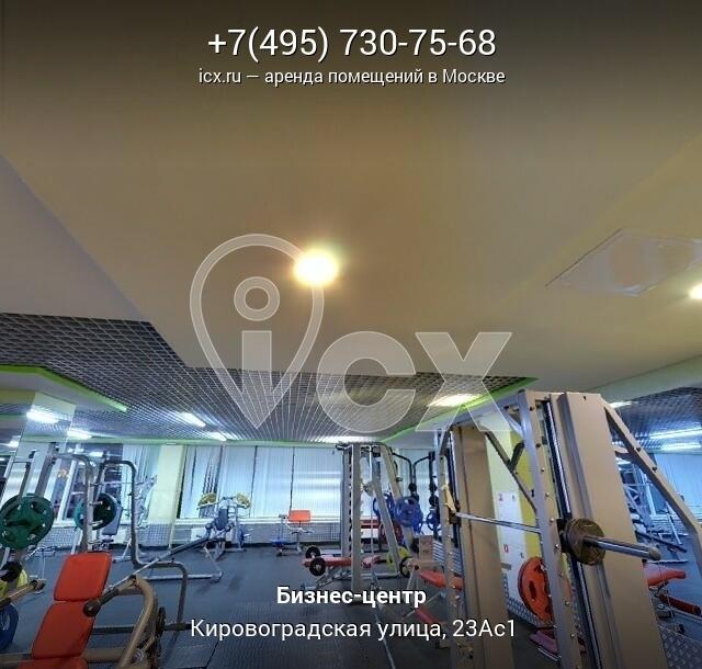 Арендовать помещение под офис Кировоградская улица аренда офиса в Москваом районе д озерцо