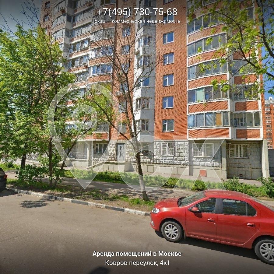 Аренда офиса на ковров переулке аренда офисов киров на динамовском 2