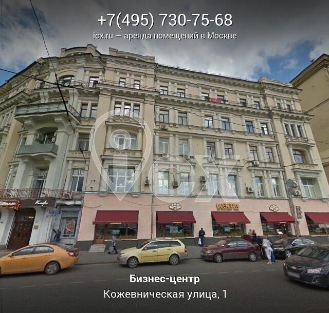 Аренда офиса на кожевнической ул аренда торговой площади офиса машиноместа мытная 46/2 стр 5