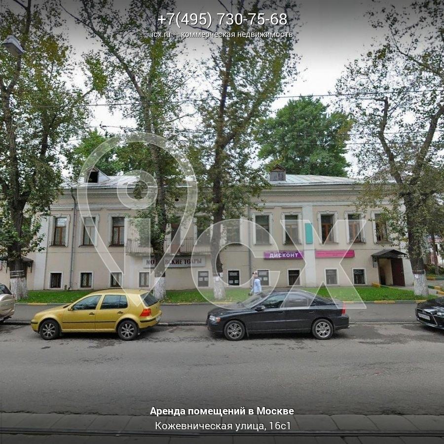 Аренда коммерческой недвижимости Кожевническая улица лобаново коммерческая недвижимость