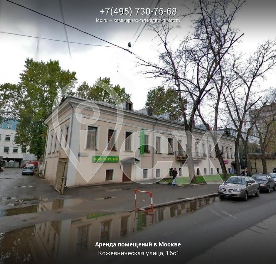 Аренда коммерческой недвижимости Кожевническая улица готовые офисные помещения Капотня 3-й квартал
