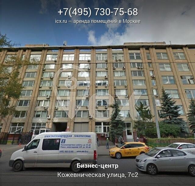 Снять в аренду офис Кожевническая улица портал поиска помещений для офиса Плотников переулок