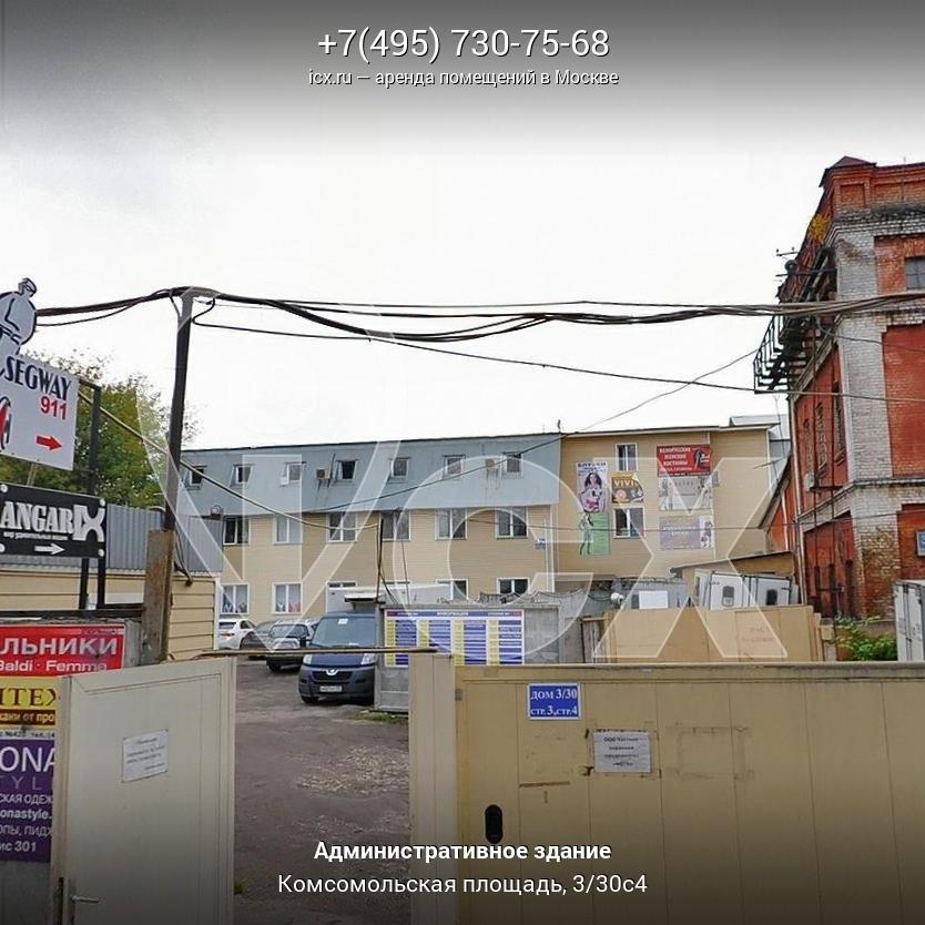 Аренда офиса 20 кв Пантелеевская улица Аренда офиса 15 кв Вилиса Лациса улица