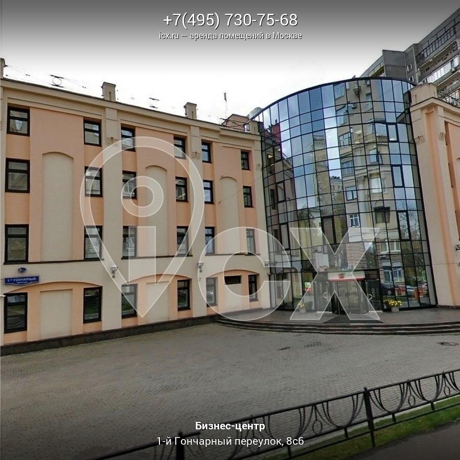 Снять помещение под офис Гончарный 1-й переулок аренда офиса мехренцева краснолесья