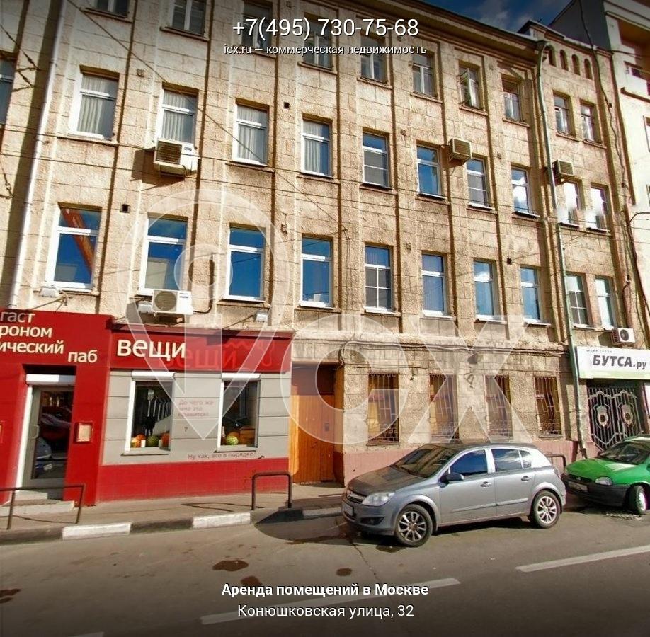 Конюшковская аренда офиса Аренда офисных помещений Красносельская Верхняя улица