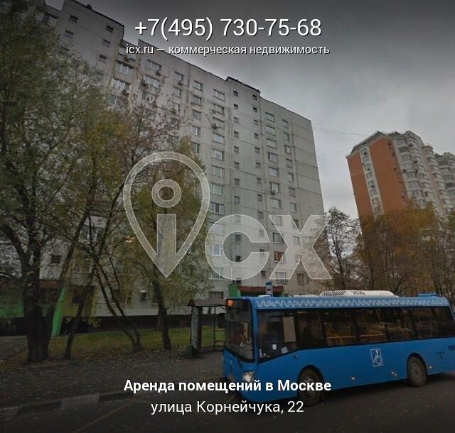 Аренда офисных помещений Корнейчука улица Аренда офиса 10кв Кусковская улица