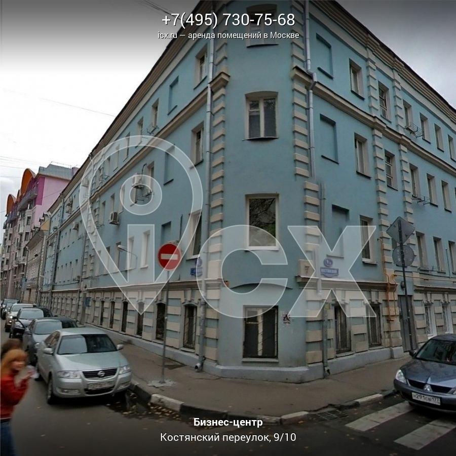 Аренда офиса Костянский переулок Аренда офиса 35 кв Озерковская набережная