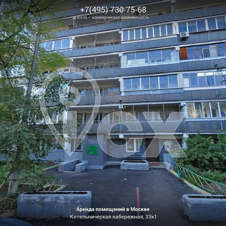Аренда офисных помещений Котельнический 2-й переулок аренда коммерческой недвижимости у метро в санкт-петербурге