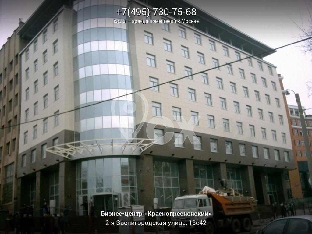 поиск офисных помещений Аносова улица
