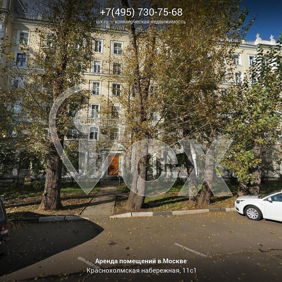 Офисные помещения Краснохолмская набережная коммерческая недвижимость выгода