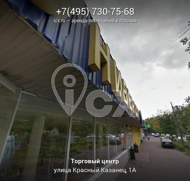 обзор анализ рынка коммерческая недвижимость ленинградская область