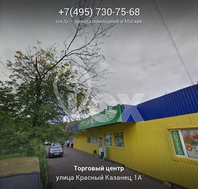 новосибирск академгородок коммерческая недвижимость
