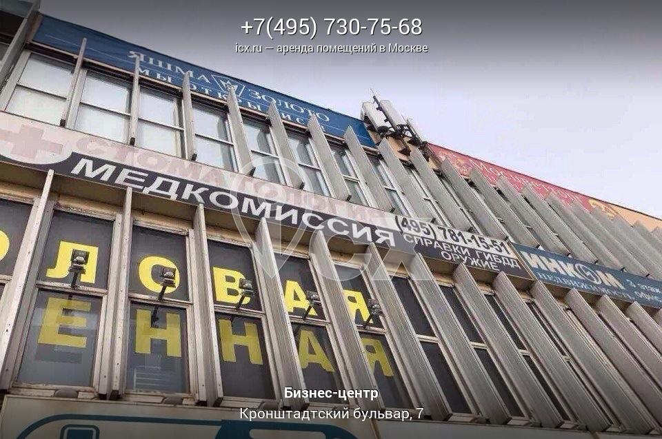 Аренда офисов кронштадский б-р Аренда офиса 20 кв Парковая 1-я улица