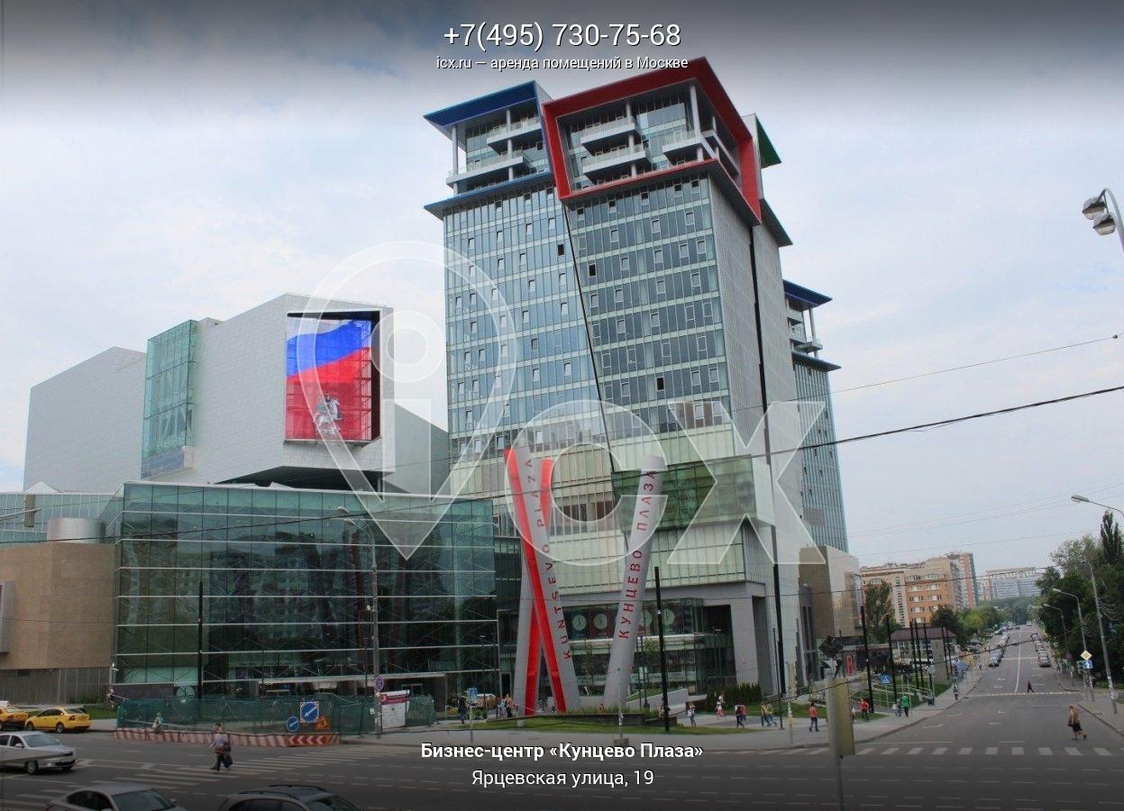 Офисные помещения Ярцевская улица гостиница турист аренда офиса харьков