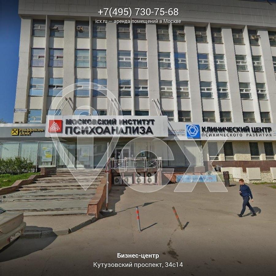 портал поиска помещений для офиса Новопетровская улица