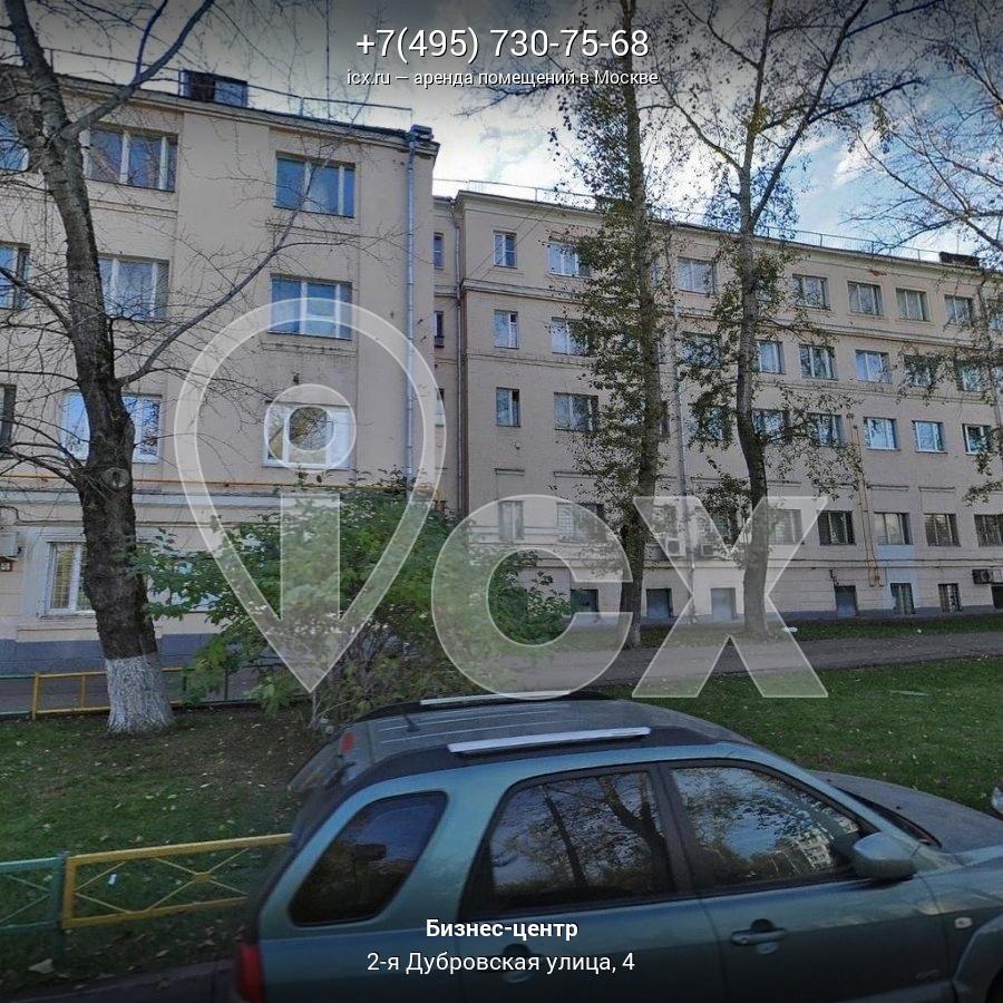 Арендовать офис Дубровская 2-я улица аренда офиса в москве до 50